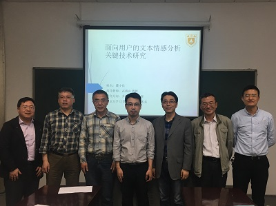 Doctoral defence of Xiaojia Pu